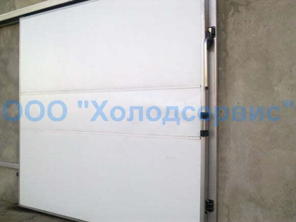 dverb_holodolnaya