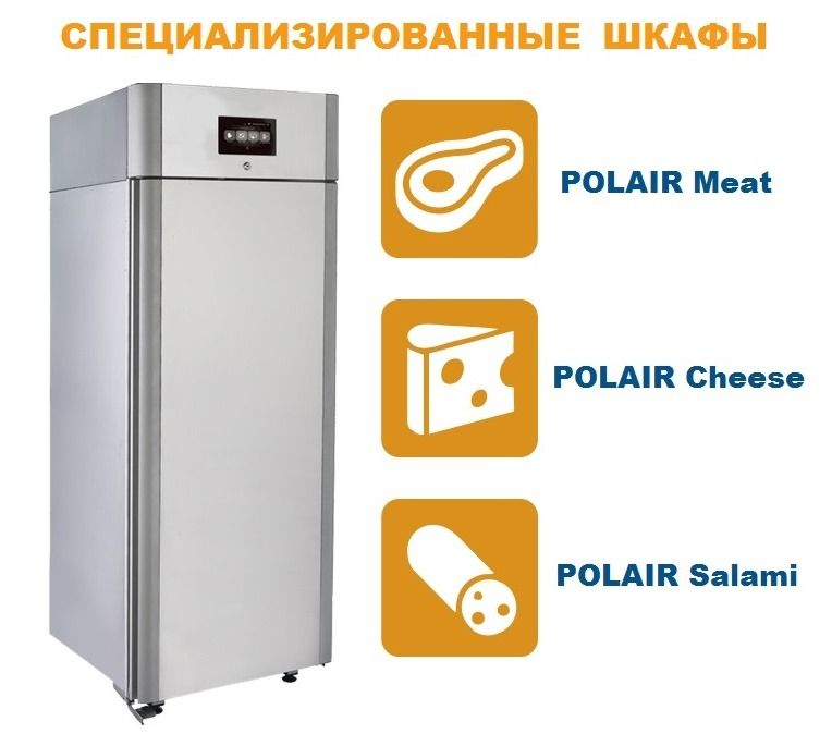 Polair_meat-cheese-salami
