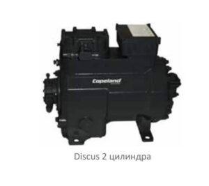 kompresor_discus