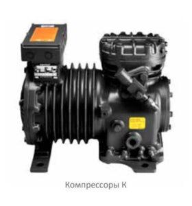kompressor_k