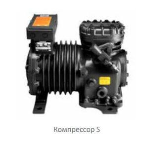 kompressor_s