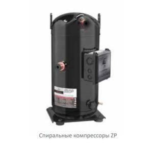 spiralniy_kompressor