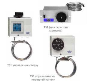 termostat