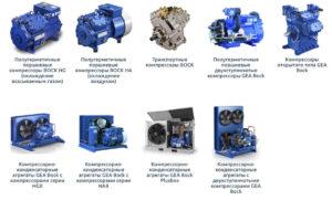 bock-compressors